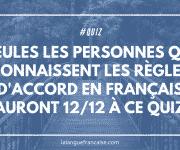 Seules les personnes qui connaissent vraiment les règles d'accord en français auront 12/12 à ce quiz